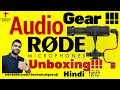 [Hindi] RODE VideoMicro Unboxing | New Audio Gear!!!