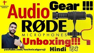 [Hindi] RODE VideoMicro Unboxing | New Audio Gear!!!
