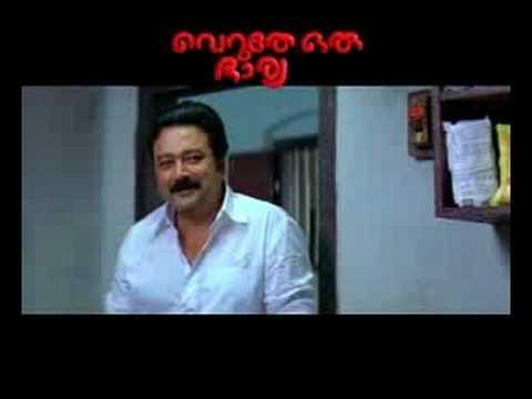Veruthe Oru Bharya Trailer HQ