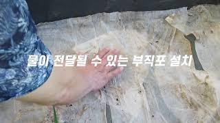제10회 서울도시농업박람회(기업홍보 - 우수정원)