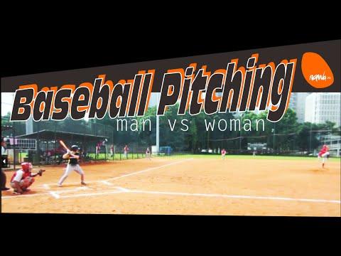 Baseball Pitching  (Man vs Woman)