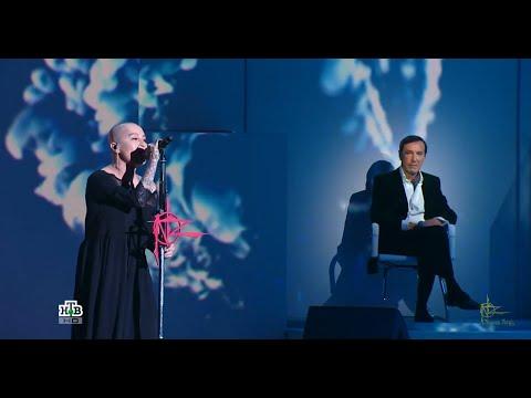 Наргиз Закирова -  Оно того стоит (Концертный, 13 января 2020)