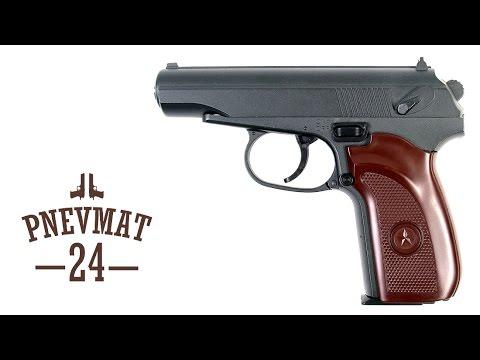 Пистолет  Макарова страйкбольный  Galaxy G.29, пружинный, 6мм