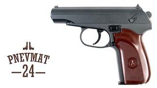 Пістолет Макарова страйкбольный Galaxy G. 29, пружинний, 6мм