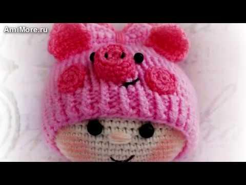 Амигуруми: схема Пупса в костюме свинки. Игрушки вязаные крючком – Free crochet patterns.