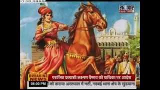Special Report: Mystery of Razia Sultan