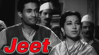Jeet│Full Hindi Movie│Dev Anand, Suraiya