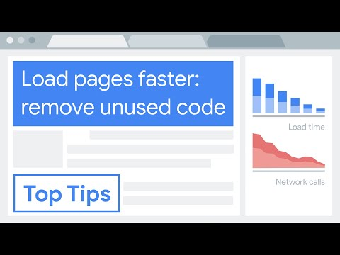 Load your page faster: remove unused code