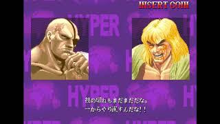 [TAS] Hyper Street Fighter II : Anniversary Edition - Sagat