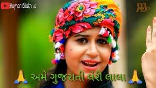 1 May Gujarat Day Whatsapp Status   1st May   Ame Gujarati Leri Lala   Kinjal Dave   RB