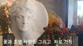 대학로8번길 미술카페