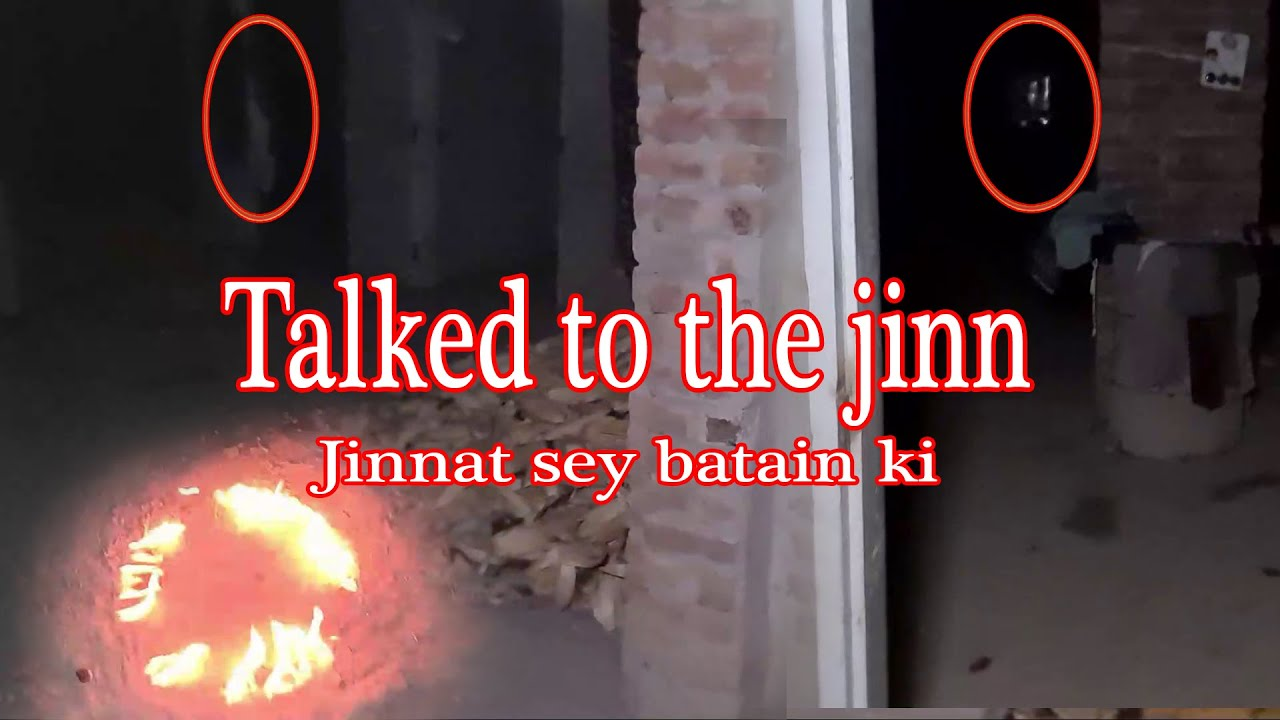 Jinnat bato ka jawab kasay daitay han dakhya es vid mein 4 july 2020   talking with jin -sherry khan