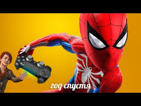 ПроANALитика на геймплей Marvel's Spider Man PS4