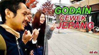 GODAIN CEWEK JEPANG || #24