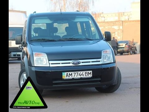 Продажа ford connect на rst самый большой каталог объявлений о продаже подержанных автомобилей ford connect бу в украине. Купить ford connect на rst это простой способ купить подержанный ford connect по выгодной цене из первых рук. Цены ford connect на rst это каталог цен.