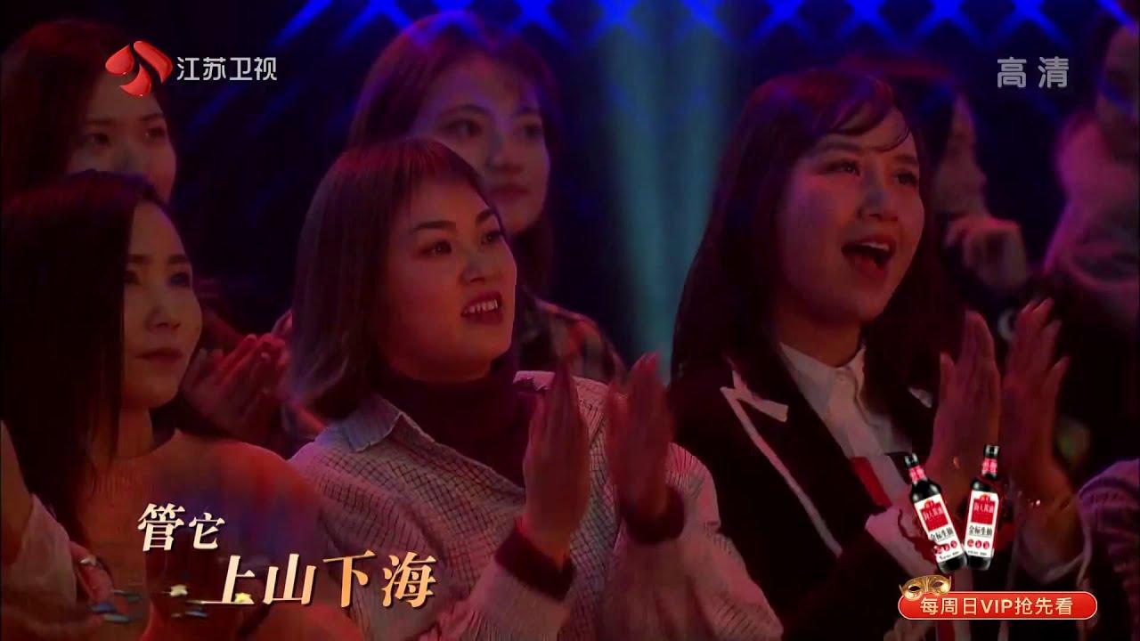 【纯享】吴宗宪&大张伟&超级酸酸酸《笨小孩》蒙面唱将猜猜猜S4 EP11 20191222第十一期