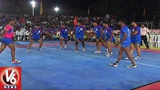 Hyderabad To Host 65th Senior National Kabaddi Championship From Dec 31 | V6 News