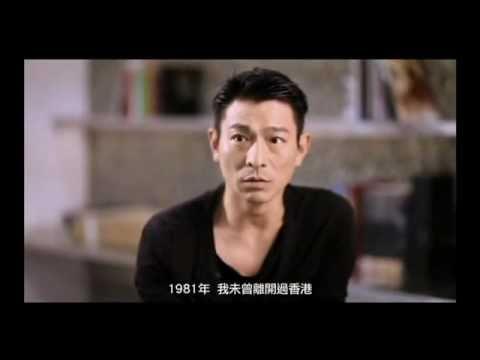 劉德華 Andy Lau《Unforgettable Moments》(上)