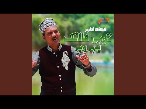 Tu Hee Malik E Behrobar