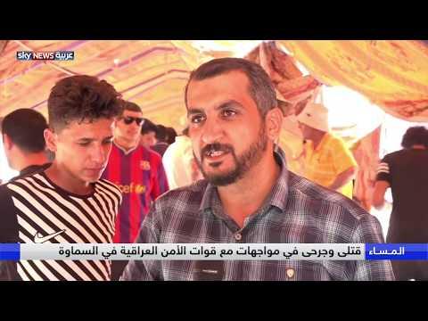 المحتجون في العراق يحرقون صورا للخميني