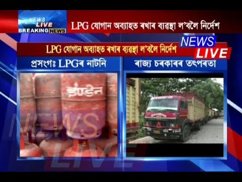 Govt steps in to ensure uninterrupted supply of LPG cylinders