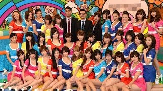 33 members of new Ebisu Muscats