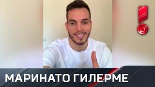 Гилерме приглашает болельщиков посмотреть матч «Динамо» - «Локомотив» на «Матч ТВ»