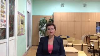 Видео-представление Бирбиной Е.О. для конкурса