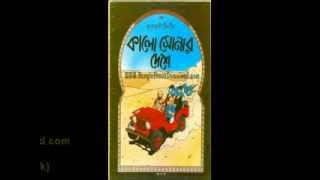 Bangla Tintin comics on (www.BanglaEbookDownload.com)