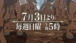 TVアニメ『アルスラーン戦記 風塵乱舞』番宣