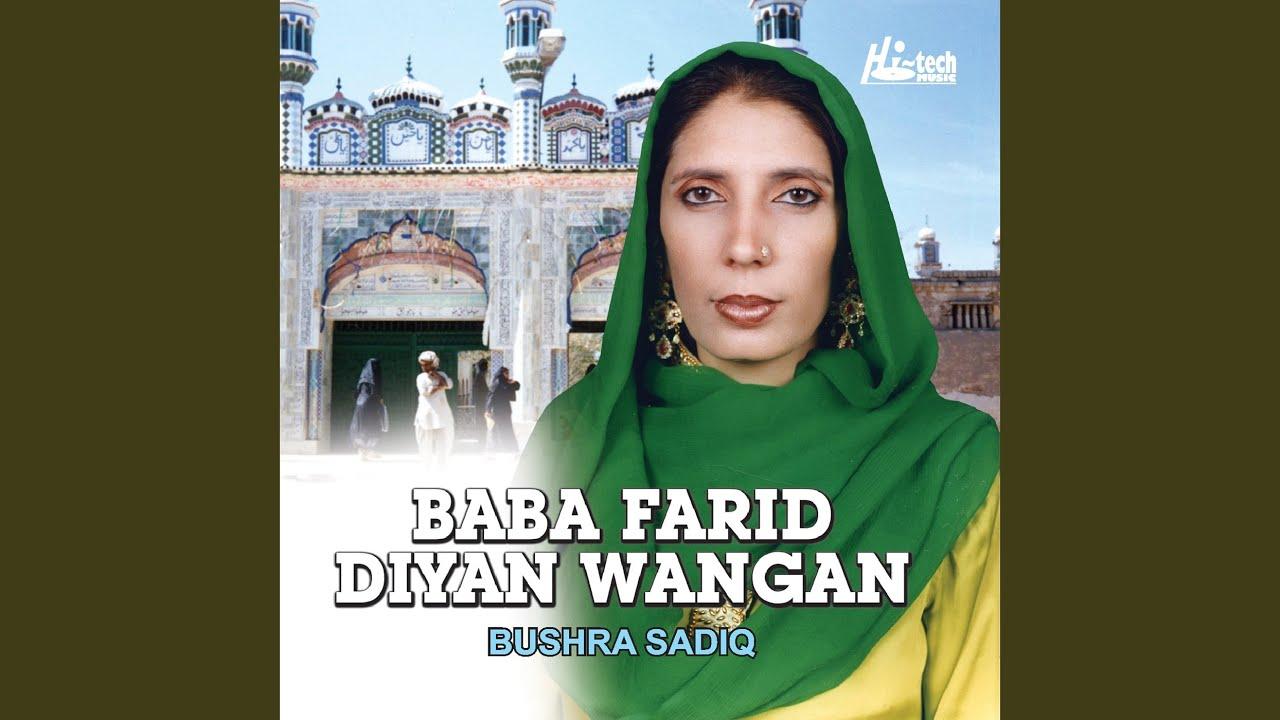 Download Qalandar Diyan Wangan