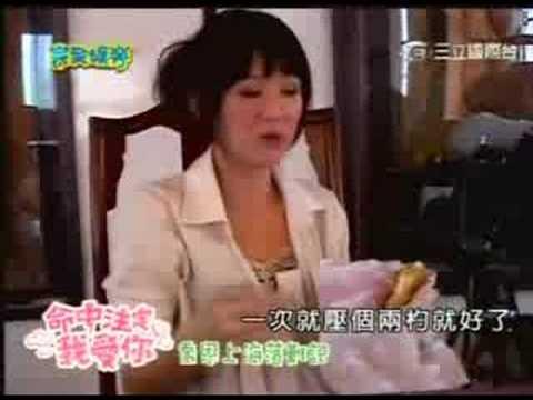 命中註定我愛你 喬恩上海落難記 - 20080609完全娛樂 - YouTube