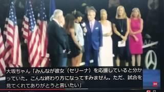 大坂なおみさん 優勝インタビュー!