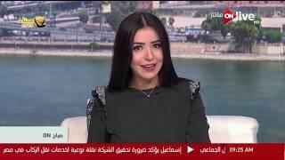صباح ON - أصداء افتتاح معرض ومؤتمر مصر الدولي الثاني للبترول