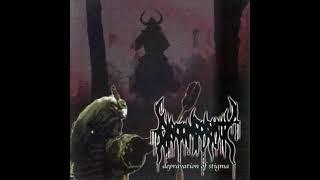 Disconformity - 2005 - Depravation Of Stigma (Full tape, Slam/Brutal Death Metal)