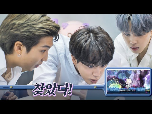 ????EP.03 –  ※Visual Amazement Alert※ A True Masterpiece! Brought to You by BTS  | MAPLESTORY X BTS