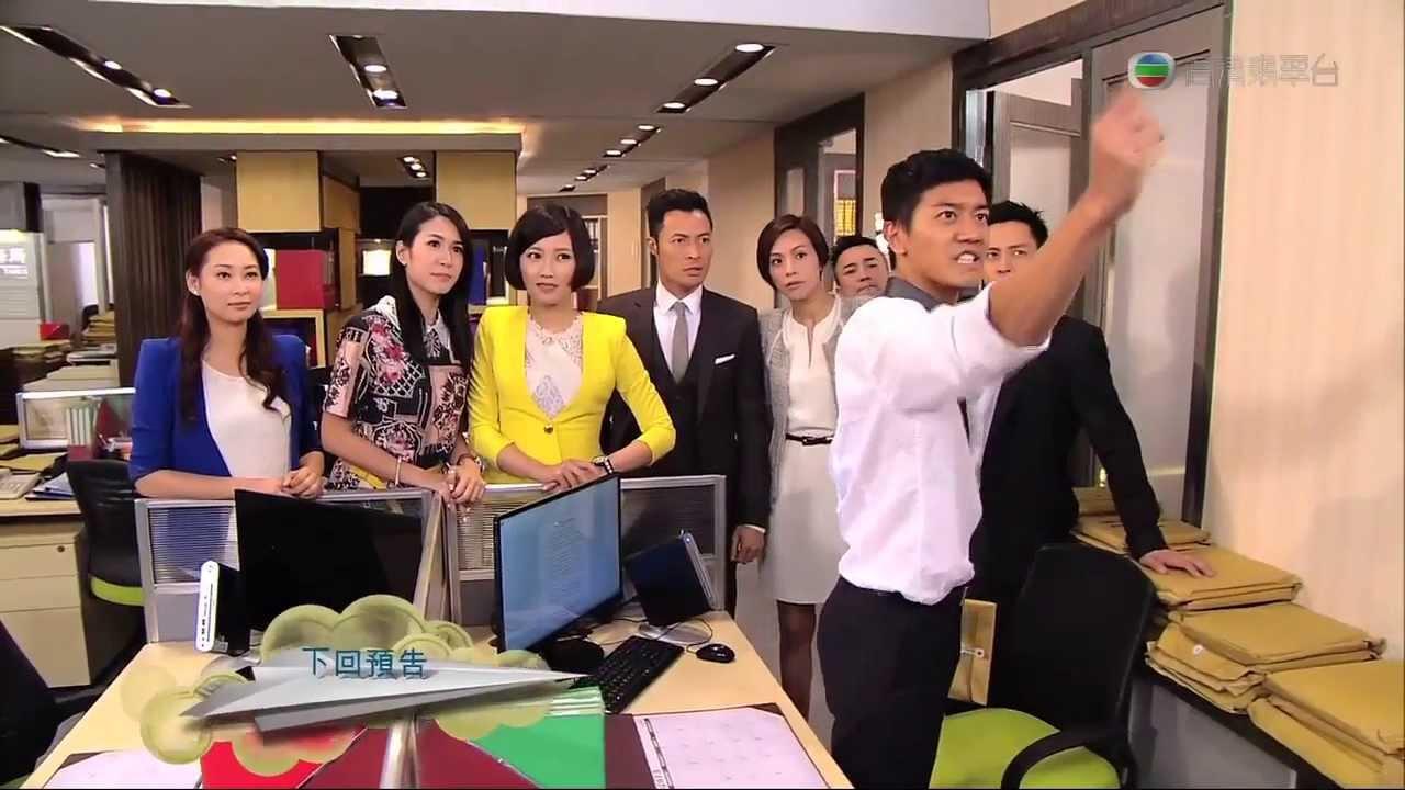 愛‧回家 - 第 333 集預告 (TVB) - YouTube
