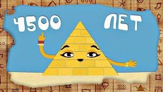 Домики - Пирамида (21 серия) | Мультики про домики