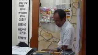 ひかり塾 小学生国語の授業.
