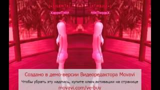 Опа Опа Опа Смотри Какая Попа Пара Па : Город Танцев