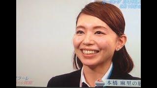 本橋麻里 カーリング女子 本橋麻里 検索動画 27
