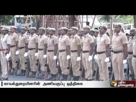 Independence Day parade rehearsal held at Chennai