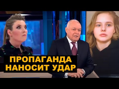 Инструктаж Скабеевой, Михалков и Киселев против Бортич