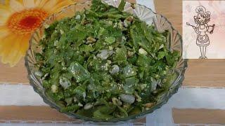 Спаржевая фасоль по-грузински, рецепт с зеленой аджикой