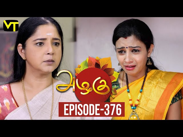 Azhagu - Tamil Serial | அழகு | Episode 376 | Sun TV Serials | 15 Feb 2019 | Revathy | VisionTime