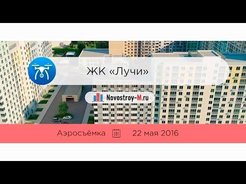 ЖК Букинист на Бутлерова Крост - цены и планировки