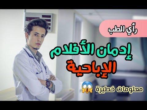 الصعيدي cover image