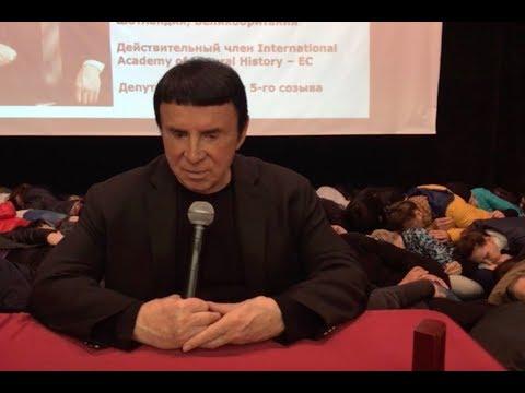 Кашпировский. 28.04.2019. Выступление в Петропавловске (Казахстан) часть-2