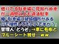 スカッとする話 - YouTube