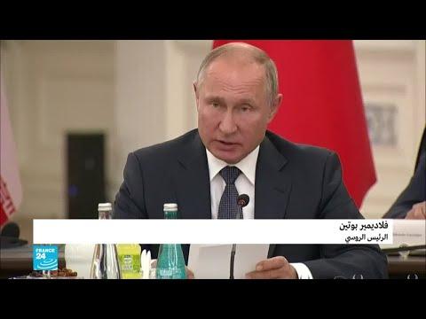 بوتين مستعد للقيام بعملية عسكرية لـ-تطهير إدلب-!!  - نشر قبل 8 دقيقة
